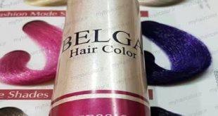 قیمت رنگ مو بلگا