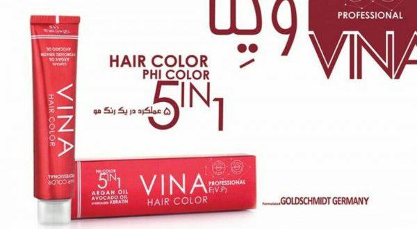 خرید عمده رنگ مو وینا